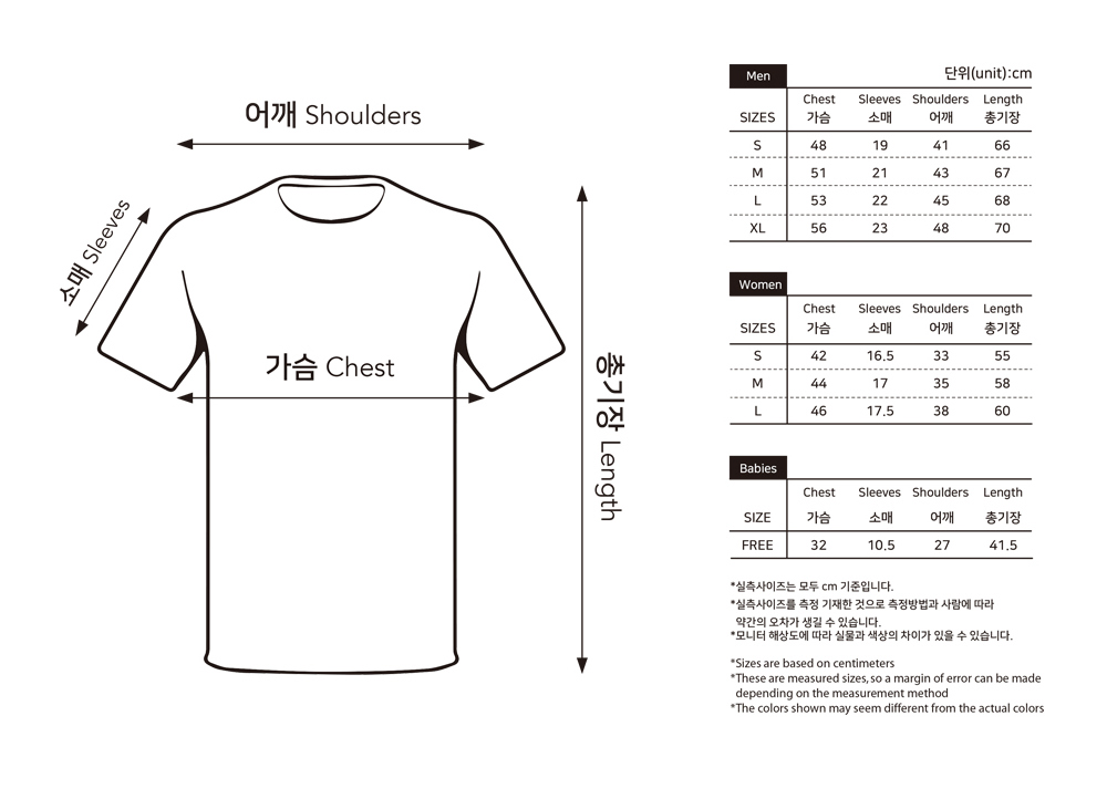 반팔 티셔츠 상품 이미지-S1L22