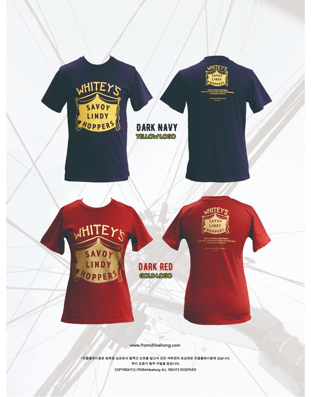 반팔 티셔츠 -S9L53