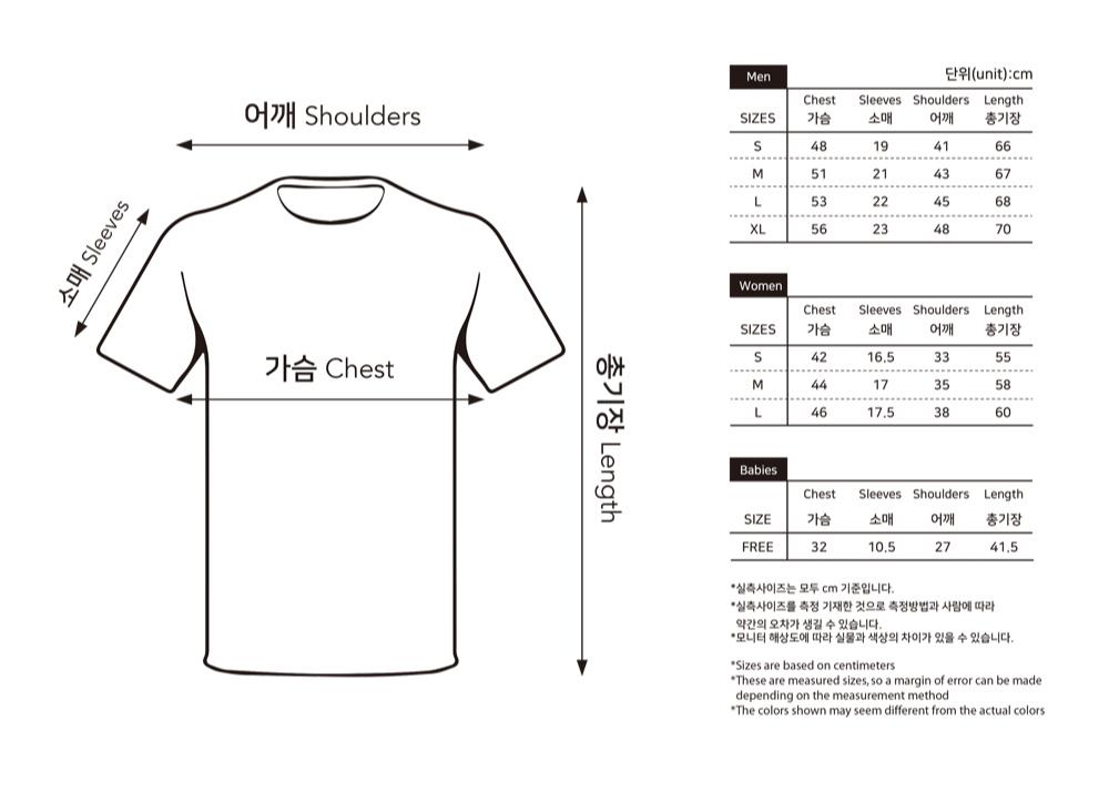 반팔 티셔츠 -S9L60