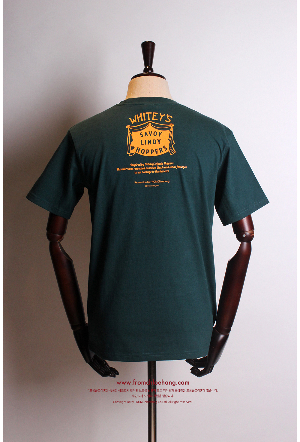 반팔 티셔츠 상품상세 이미지-S1L21