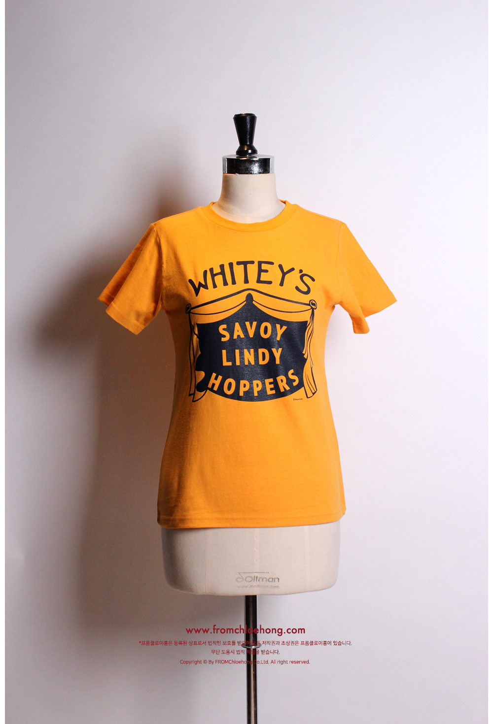 반팔 티셔츠 상품상세 이미지-S1L16
