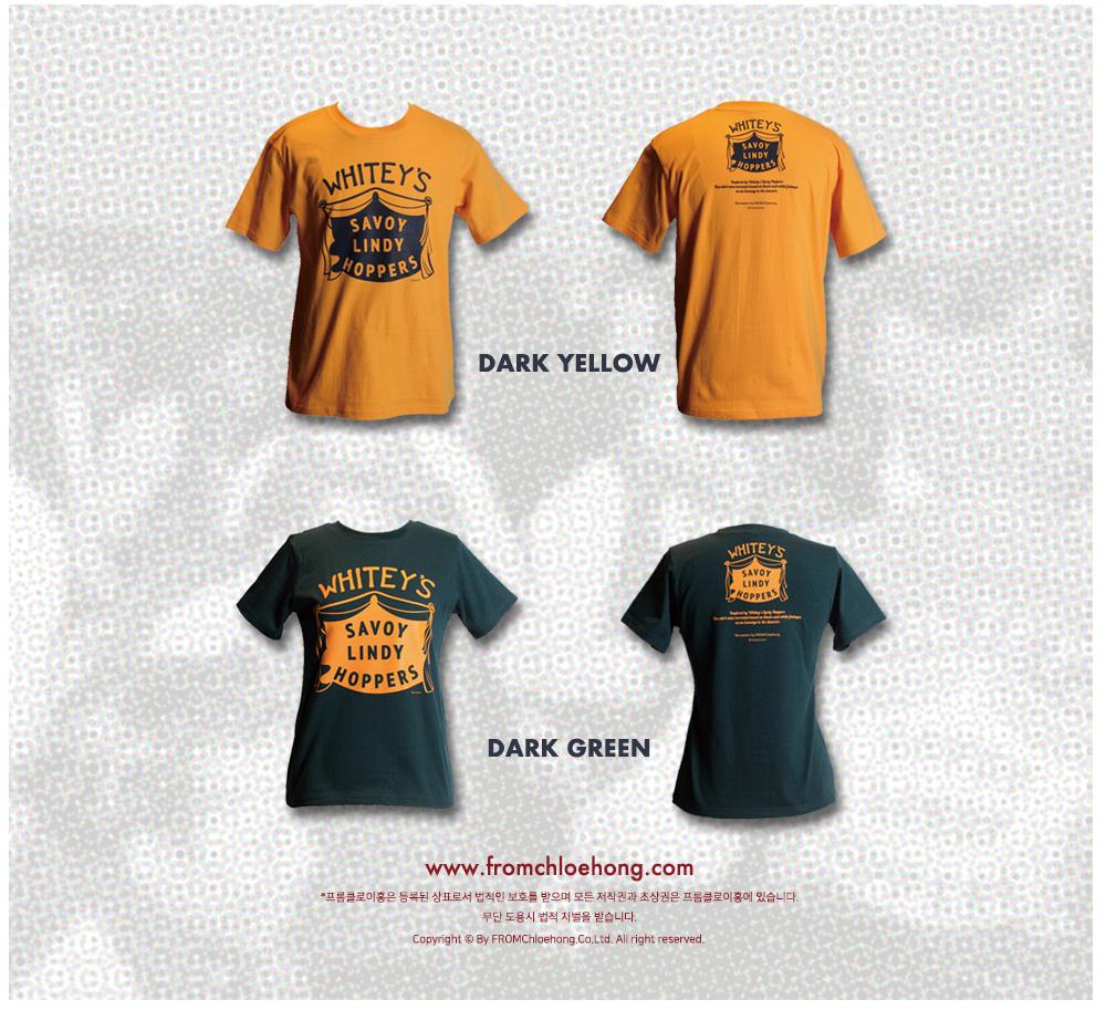 반팔 티셔츠 상품상세 이미지-S1L6