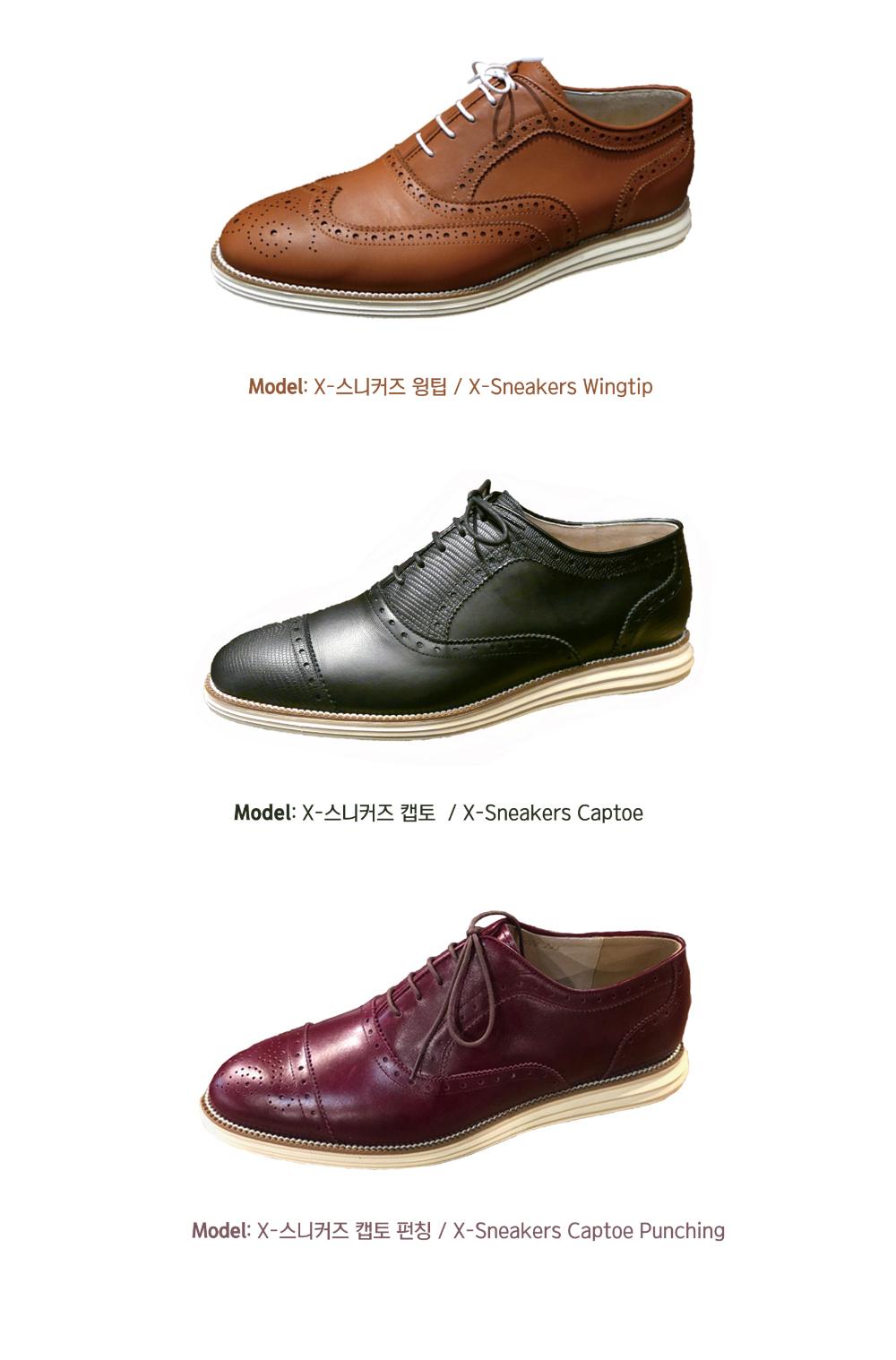 신발 -S1L9